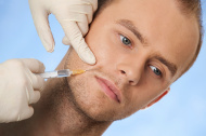 טיפול בוטוקס לגברים